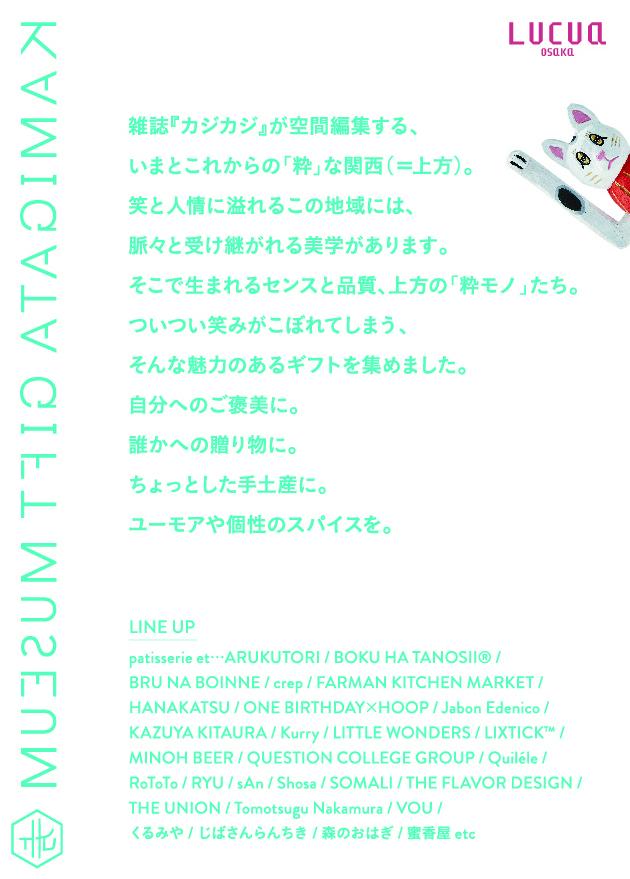 A6-flyer