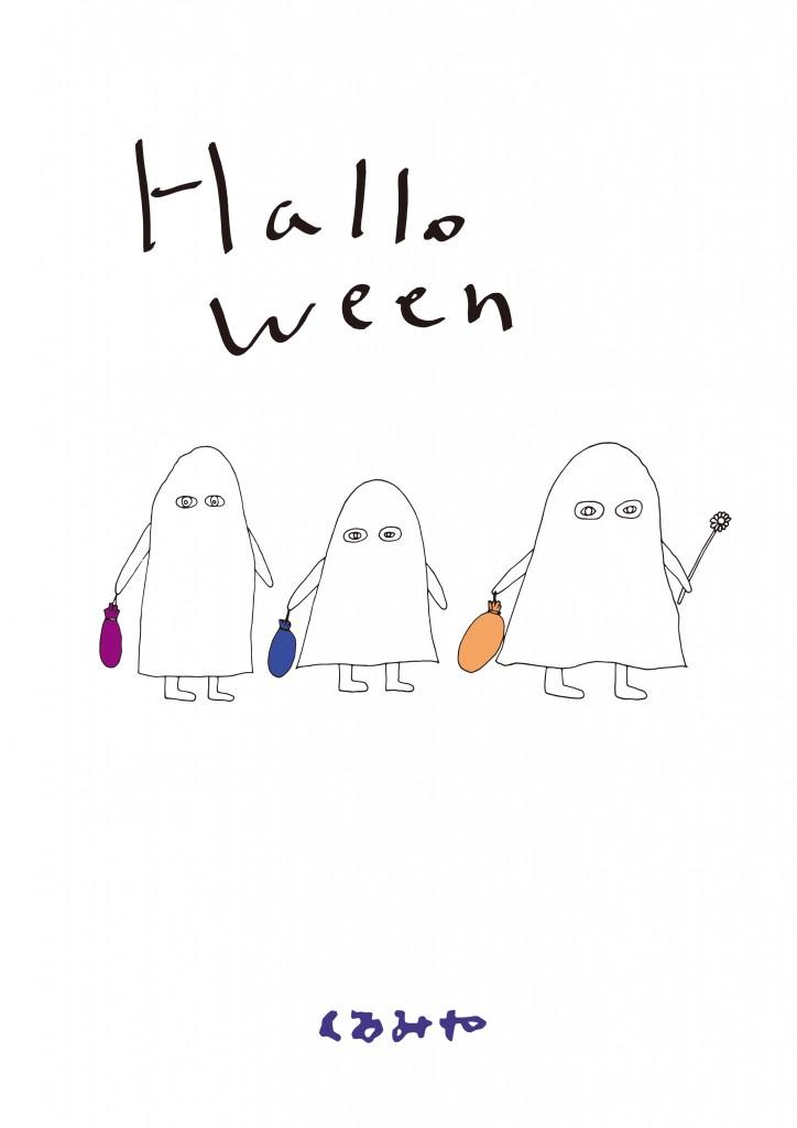???????hallowe en_POP