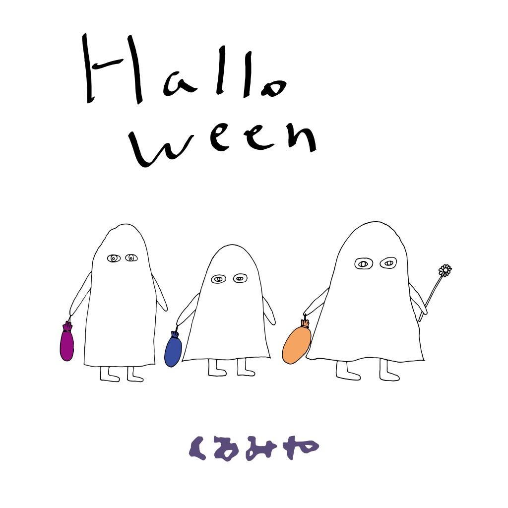 kurumiya_halloween (2)